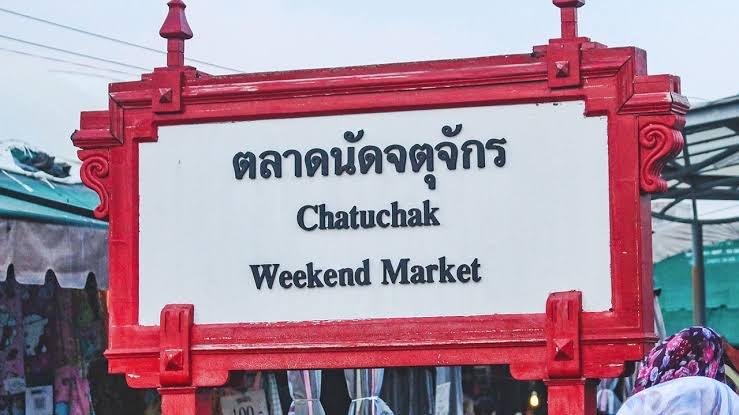 ตลาดนัดจตุจักรเปิดแล้ววันแรก ตี 5-6 โมงเย็น กทม.ช่วยงดเก็บค่าเช่า 3 เดือน