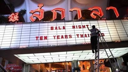 """ปิดตำนาน 50 ปี โรงหนัง """"สกาลา"""" ฉายรอบสุดท้าย เหลือทิ้งไว้แต่ความทรงจำ"""