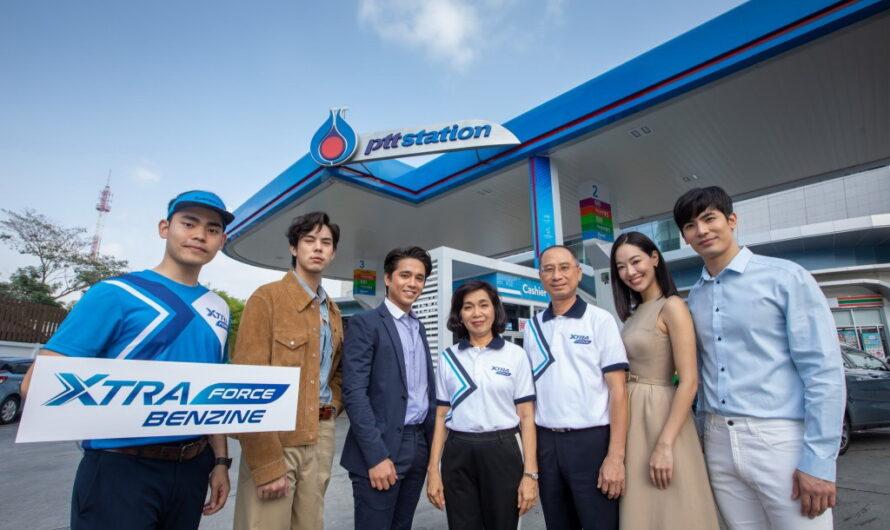 เหตุผลที่น้ำมัน XtraForce Benzine จาก PTT Station เป็นน้ำมันที่คนเดินทางยุคใหม่เลือกใช้