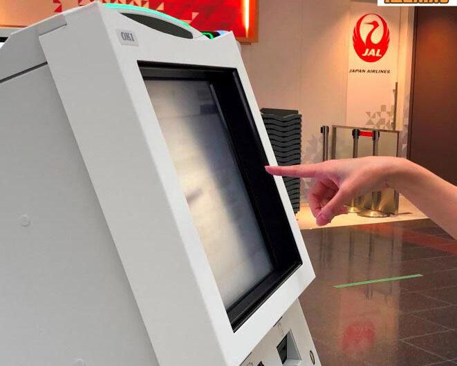 ไอเดียเจ๋ง!! ญี่ปุ่นทดสอบตู้เช็กอินไร้สัมผัสในสนามบินฮาเนดะ