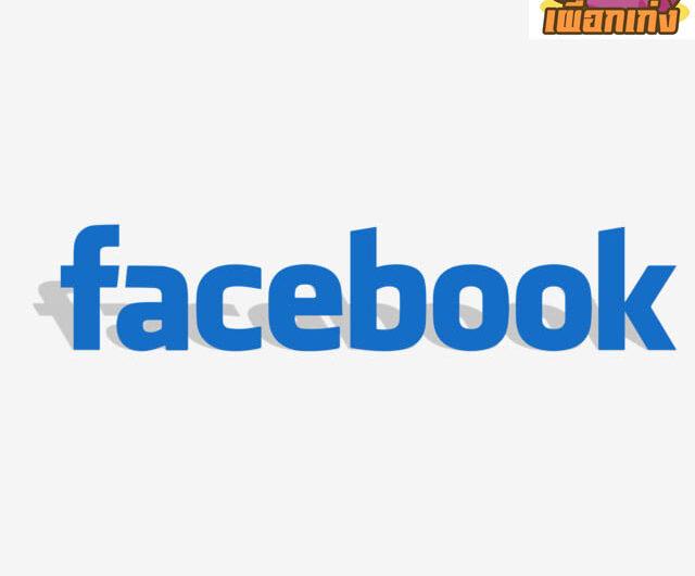 พุทธิพงษ์ ปุณณกันต์ รมว. DE แถลงเชื่อว่า Facebook จะไม่ฟ้องร้องรัฐบาลไทย