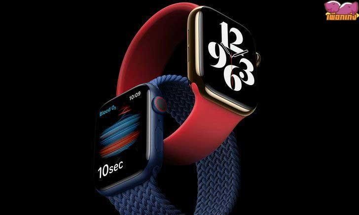 Apple Watch รุ่นใหม่เจ๋งกว่าเดิม! ไร้เงาหัวชาร์จไฟ ยกเว้นรุ่นแพงเท่านั้นที่แจกเหมือนเดิม