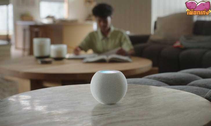 Apple เปิดตัว HomePod mini