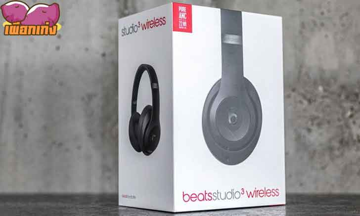 Apple เลิกจำหน่ายหูฟังและลำโพงของ Bose, Logitech และ Sonos