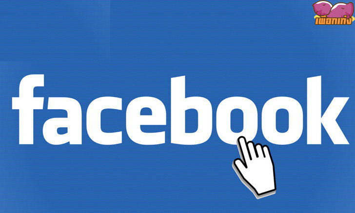 Facebook สุดทนฟ้องเจ้าของเว็บดูดข้อมูลผู้ใช้ Instagram กว่า 100,000 ราย