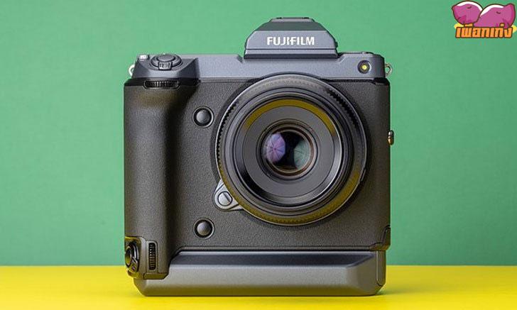เปิดตัว Fujifilm GFX 100 IR กล้องมีเดียมฟอร์แมตรุ่นพิเศษ