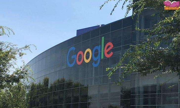 Google ประกาศงดเล่นมุกโกหกในวัน April Fools!