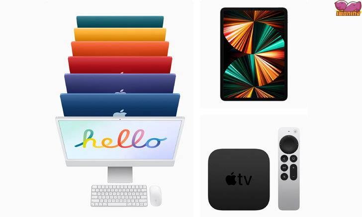 iMac และ iPad Pro พร้อมวางขายอย่างเป็นทางการ