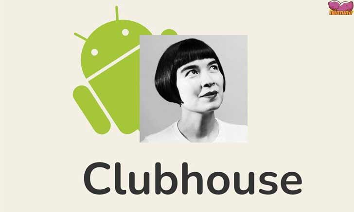 Clubhouse เปิดให้ผู้ใช้งาน Android แล้วทั่วโลกวันนี้