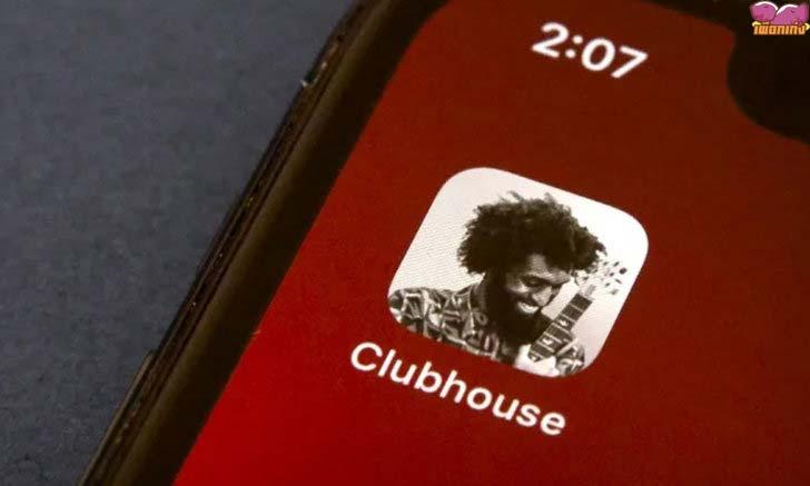ยอดดาวน์โหลดของ Clubhouse ลดลงเหลือ 9 แสนครั้ง